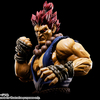 Street Fighter S.H.Figuarts Akuma Figure From Tamashii Nations