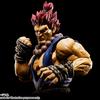 Street Fighter S.H.Figuarts Akuma Figure From Tamashii Nations
