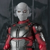 S.H. Figuarts Suicide Squad Movie Deadshot Official Images