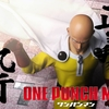 Details & Images For The ONE–PUNCH MAN 1/6 SAITAMA Figure From Threezero