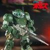1/12th scale VOTOMS ATM-09-ST Scopedog From Threezero