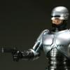 RoboCop Premium Format Figure