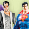 Superman: Last Son Action Figures