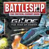 G.I.Joe: Rise of Cobra Battleship Game