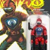 G.I. Joe 25th Anniversary Wave 7 Hi-Res Carded & Loose Figure Images