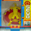 Shocker Toys NYCC SCUD The Disposable Assassin Packaged Images