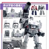 Transformers MP-36 Masterpiece Megatron Figure