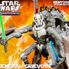 Star Wars/Transformers General Grevious Gallery