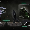Injustice 2: The Versus Collection Batman Vs. Brainiac Statues From TriForce
