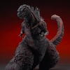 Godzilla Gigantic Series Shin Godzilla (Fourth Form) From X-Plus