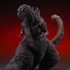 Godzilla Gigantic Series Shin Godzilla (Fourth Form) From X-Plus